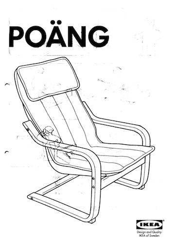Poäng